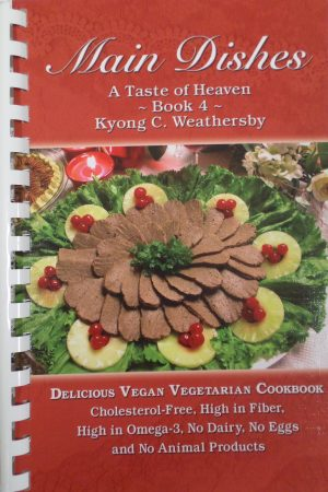 Kyong Wheathersby - Cookbook 4