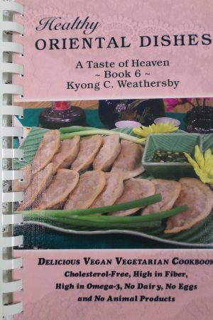 Kyong Wheathersby - Cookbook 6